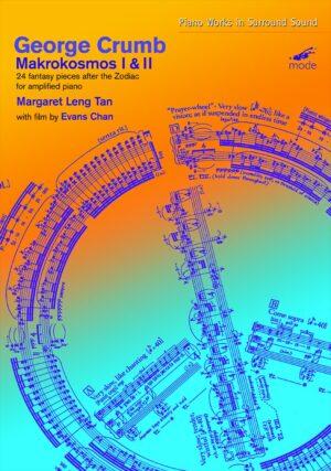 Makrokosmos I & II for Solo Amplified Piano – DVD